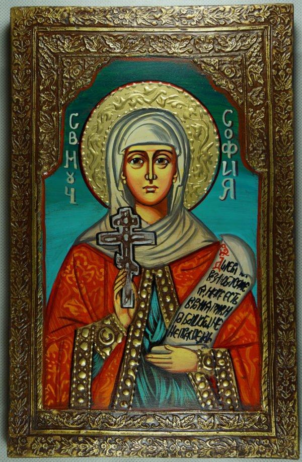 Saint Sophia the Martyr