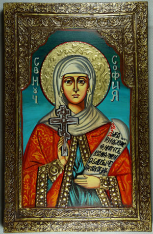 Saint Sophia the Martyr