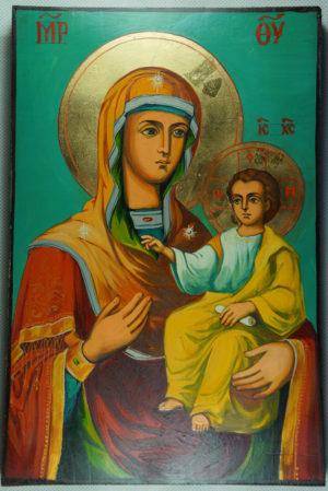 Virgin Mary Iverskaya