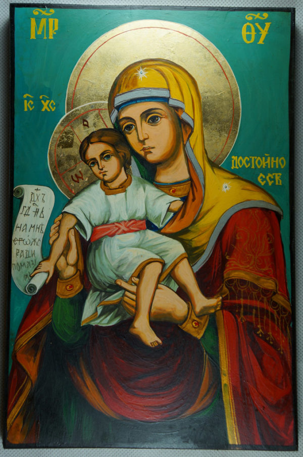 Virgin Mary Theotokos