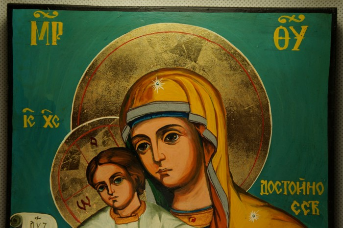 Virgin Mary Theotokos