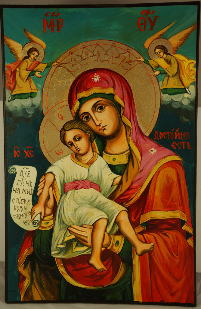 Mother of God Dostoino Est