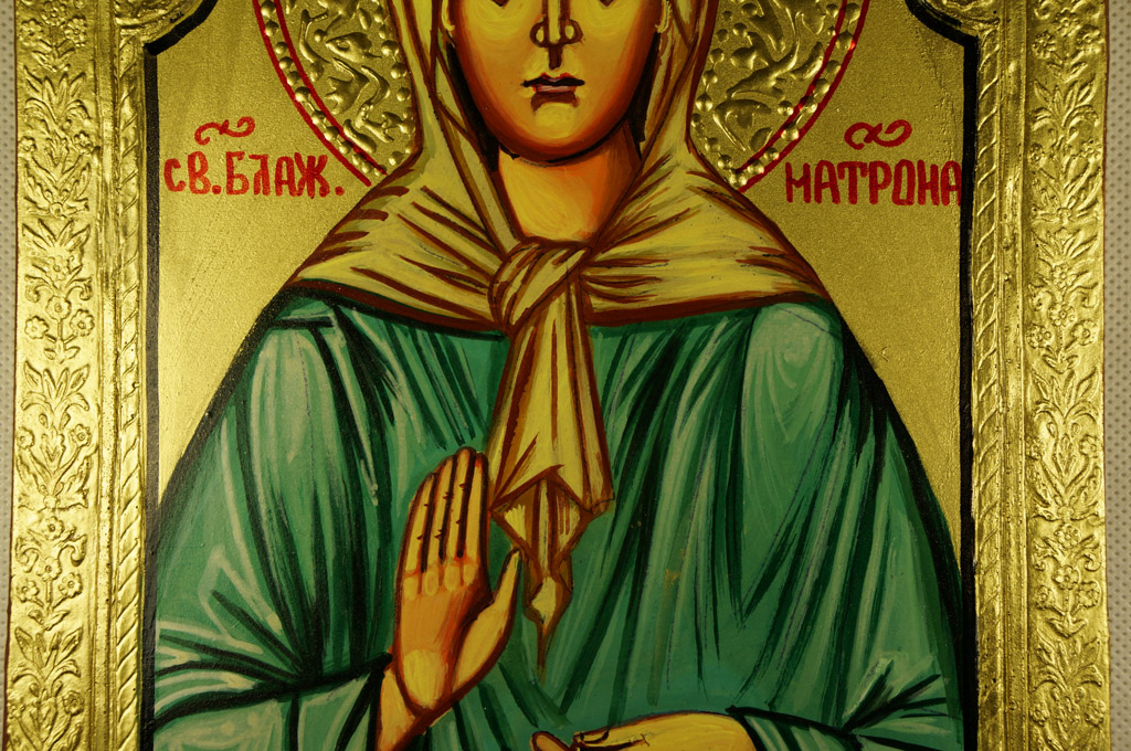 Saint Matrona