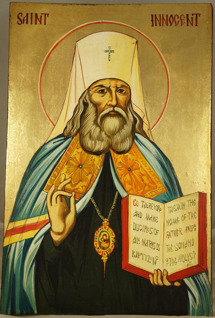 Saint Innocent of Alaska