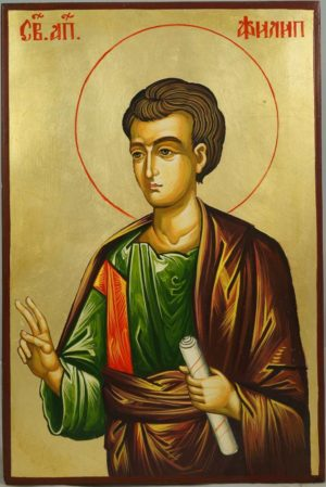 Saint Philip the Apostle Hand-Painted Byzantine Icon