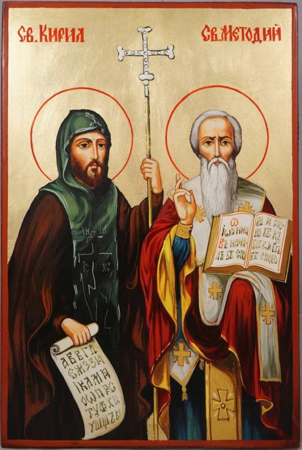 Saints Cyril and Methodius Hand-Painted Orthodox Icon
