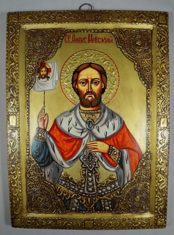 St Alexander Nevsky