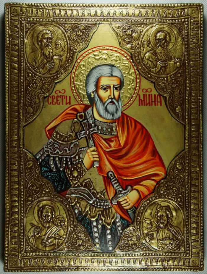 Saint Mina