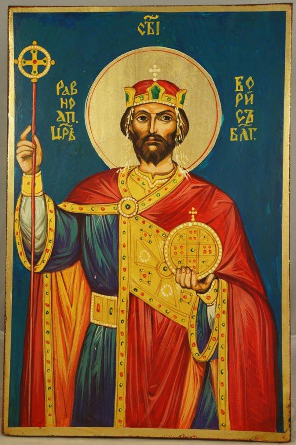Saint Tsar Boris I