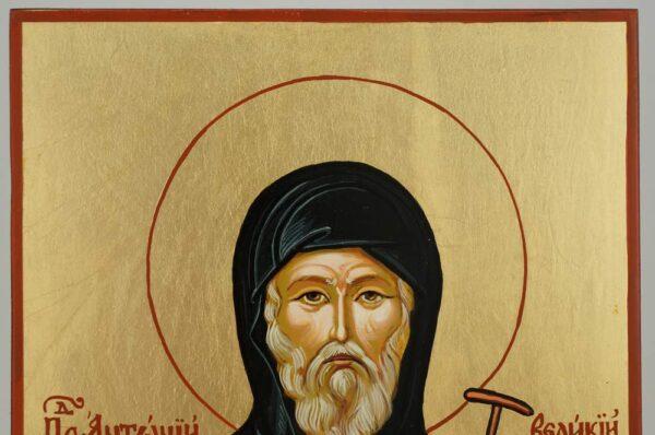 Saint Anthony the Great Icon Hand Painted Byzantine Orthodox