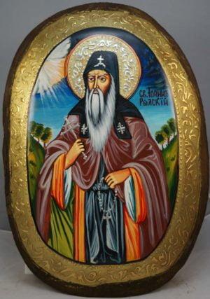 St John of Rila Monastery