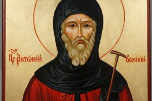 Saint St Anthony the Great Hand Painted Orthodox Icon on Wood