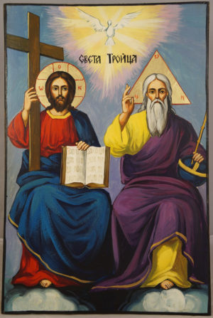 Holy Trinity New Testament