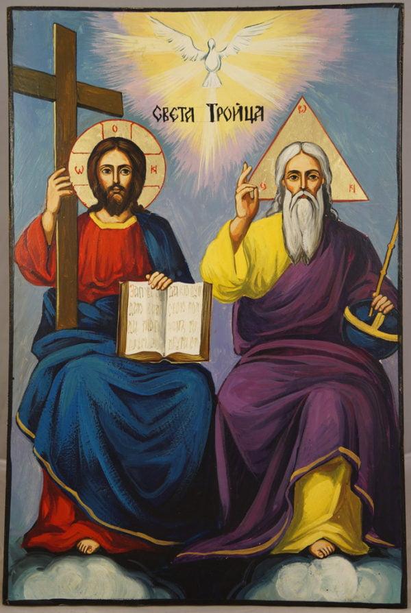 Holy Trinity New Testament