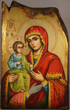 Virgin Mary Trojerucica