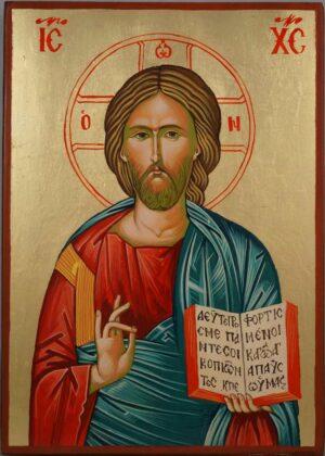Jesus Christ Open Book Hand Painted Byzantine Orthodox Icon