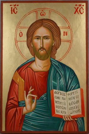 Jesus Christ Open Book Hand Painted Orthodox Icon