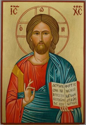 Jesus Christ Open Book Icon Hand Painted Byzantine Orthodox
