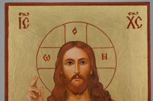 Jesus Christ Sacred Heart Icon Hand Painted Roman Catholic