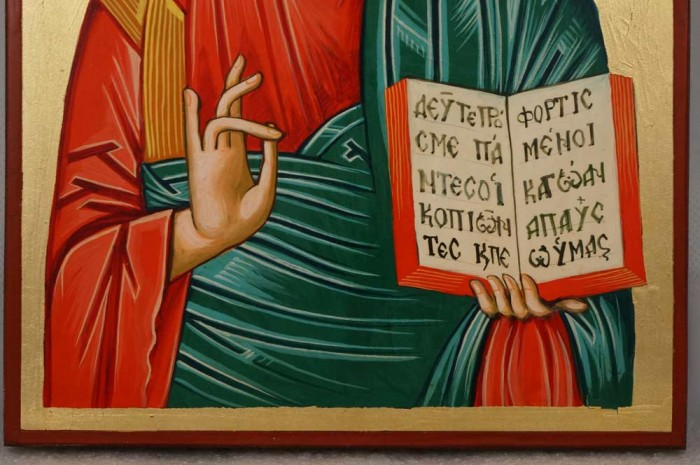 Hand-Painted Orthodox Icon of Jesus Christ Open Book