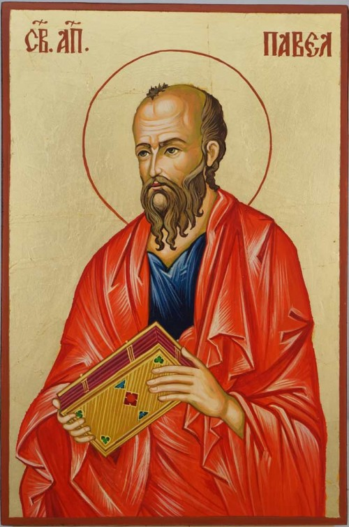 Saint Paul the Apostle Hand Painted Orthodox Icon on Wood