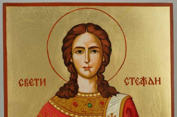 Saint Stephen Icon Hand Painted Byzantine Orthodox
