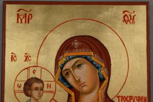 Three Handed Theotokos Hand Painted Orthodox Icon on Wood