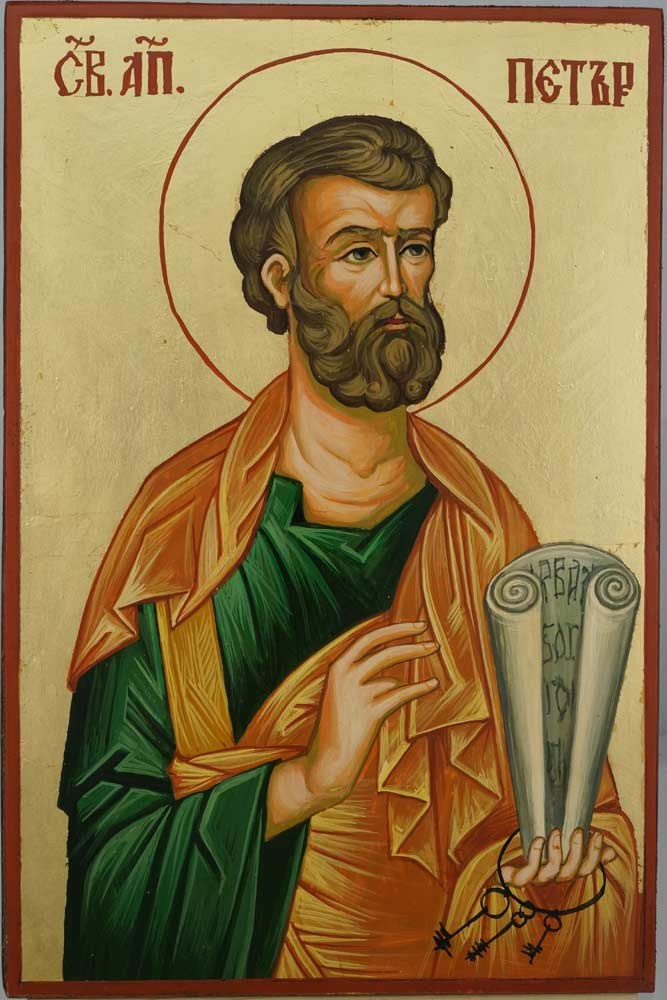 St Peter the Apostle Hand Painted Orthodox Icon on Wood