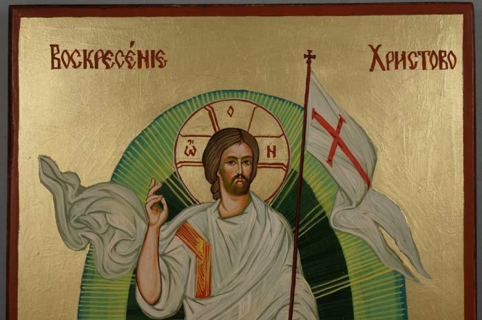 Resurrection of Jesus Christ Large Hand Painted Orthodox Icon