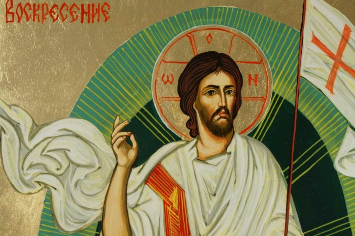 The Resurrection Hand-Painted Byzantine Icon