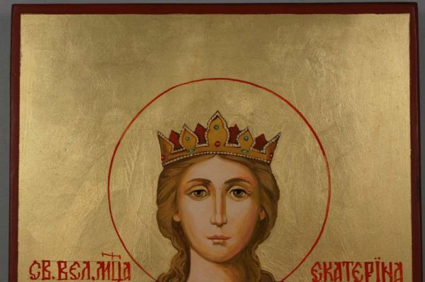 Hand-Painted Orthodox Icon of St Catherine of the Wheel