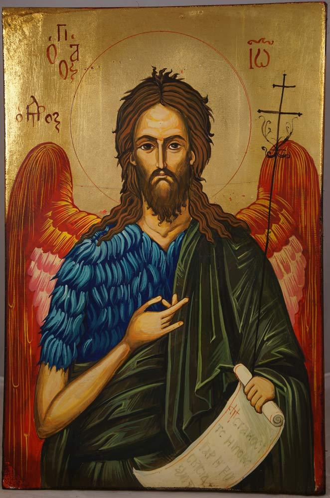 St John the Forerunner