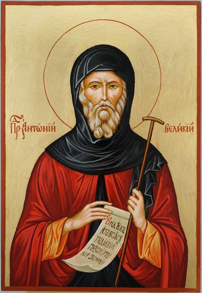 St Anthony the Great Large Icon Hand Painted Byzantine Orthodox