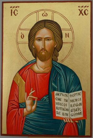 Jesus Christ Open Book Icon Hand Painted Byzantine Orthodox Large