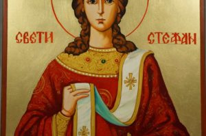 Hand-Painted Orthodox Icon of Saint Stephen Stefan