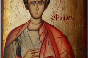 St Philip Hand-Painted Byzantine Icon