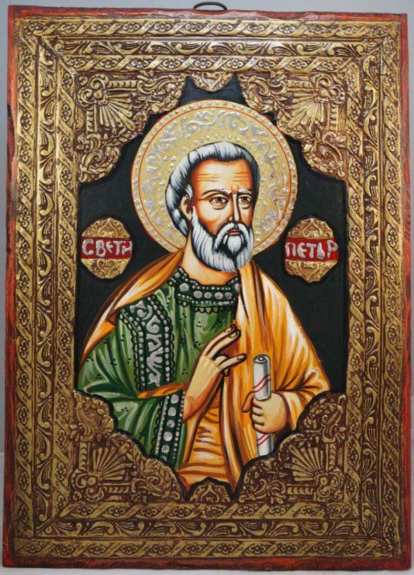 Saint Apostle Peter
