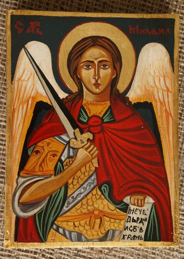 St Archangel Michael