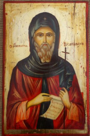 St Dimitrie the New Basarabov