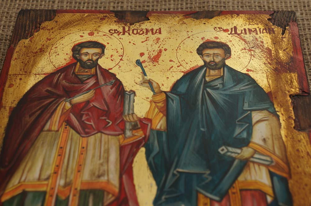 Sts Cosmas and Damian