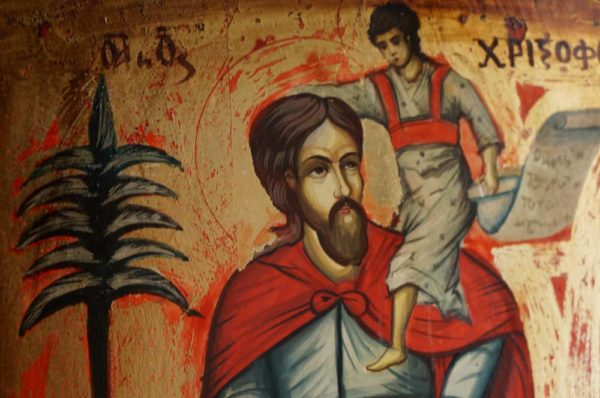St Christopher Hand-Painted Orthodox Icon