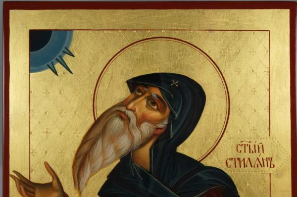 St Stylianos of Paphlagonia Hand-Painted Byzantine Icon