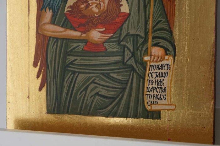 Hand-Painted Orthodox Icon of St John the Baptist