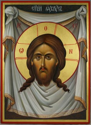 The Holy Face - Mandylion Hand-Painted Orthodox Icon