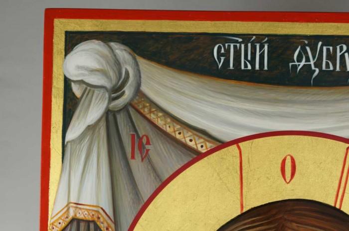 Ubrus Hand-Painted Byzantine Icon