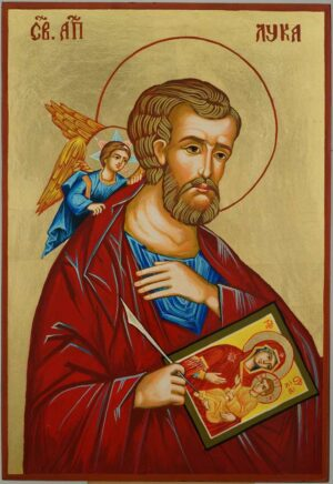Apostle Luke the Iconographer Icon Hand Painted Byzantine Orthodox