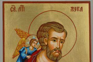 Apostle Luke the Iconographer Icon Hand Painted Byzantine Orthodox