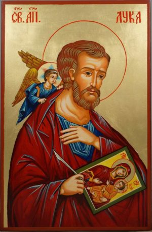 Apostle Luke the Iconographer Hand-Painted Orthodox Icon
