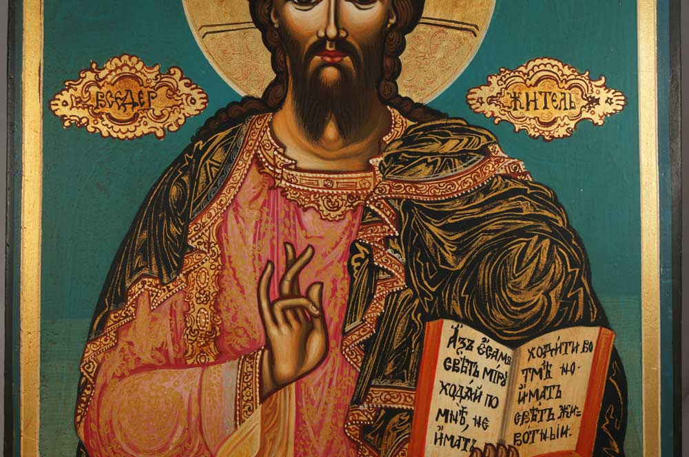 Christ the Teacher Hand-Painted Byzantine Icon