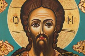 Christ the Teacher Hand-Painted Byzantine Icon